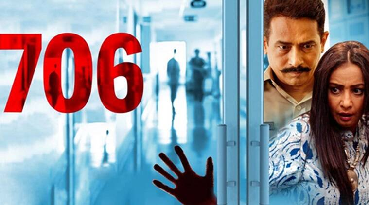 706 movie review