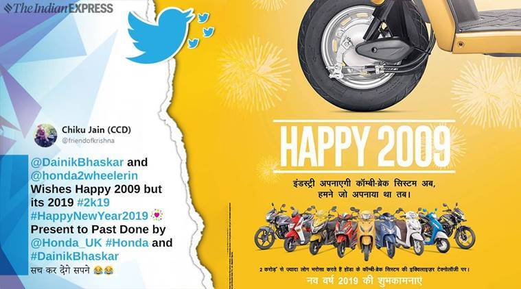 Did you fall for Honda's quirky 'Happy 2009' ad in Hindi