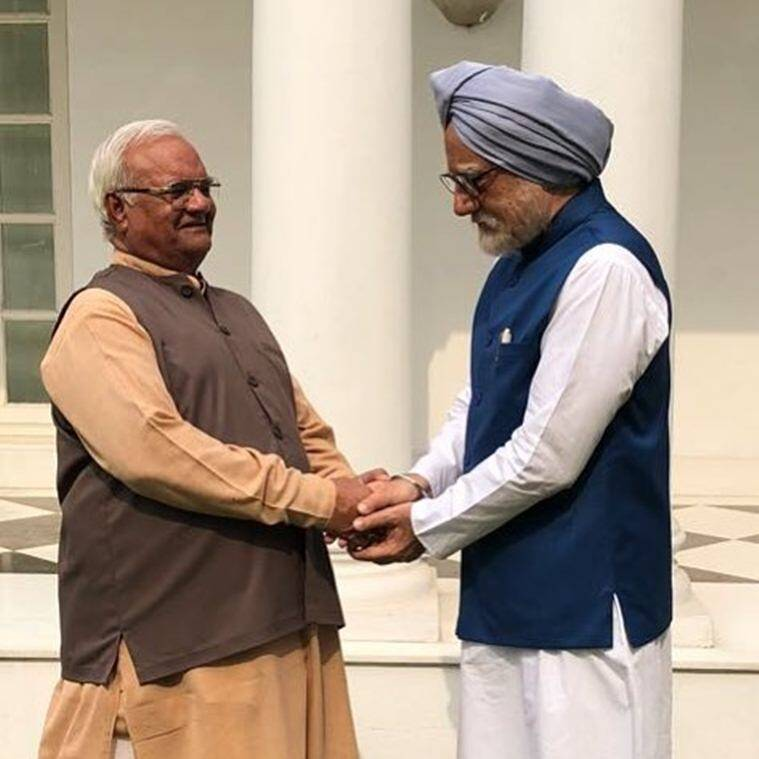 Avatar Movie Cast Members: The Accidental Prime Minister: Who Plays Who In The Film