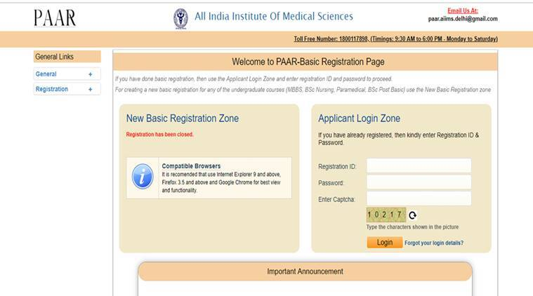 AIIMS MBBS 2019, AIIMS MBBS basic registration 2019. aiims final registration date, aiims 2019 exam date, aiims application rejection status, aiims application accptance status, aiims mbbs 2019 exams, aiimsexams.org, aiims entrance, aiims admissions, education news