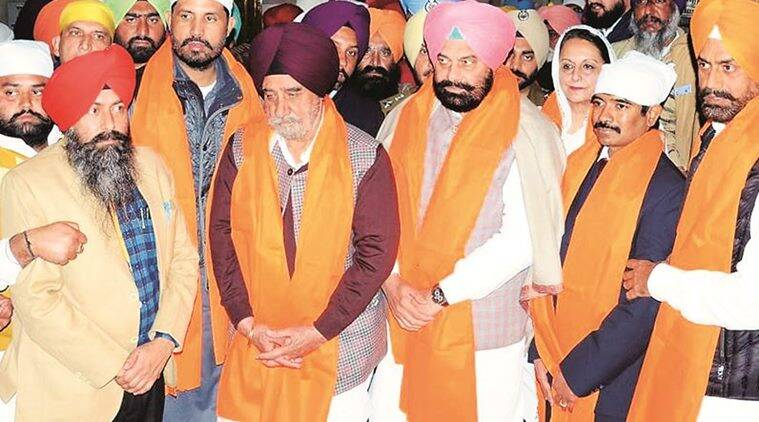 'Those holding political conferences do not respect Akal Takht'