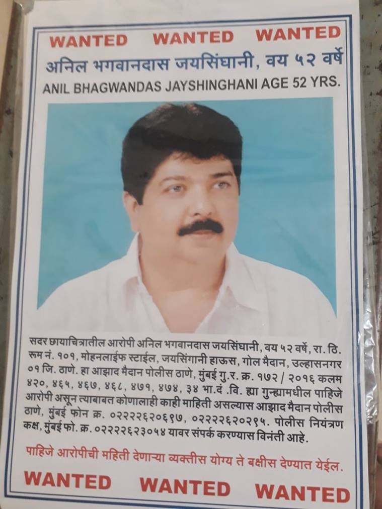 Anil Jaisinghani, bookieAnil Jaisinghani, India wanted criminals, wanted list India, wantedcriminals, Gujarat ED, Mumbai police, Mumbai wanted criminals, Indian express, on the run, mumbai news, latest news
