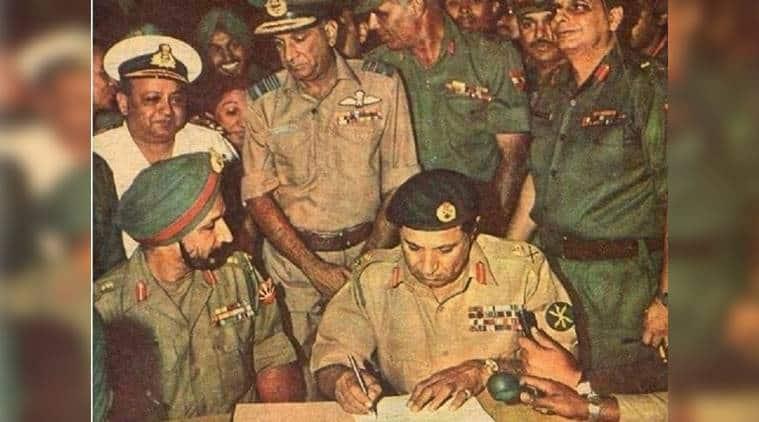 How Dhaka Fell In 1971