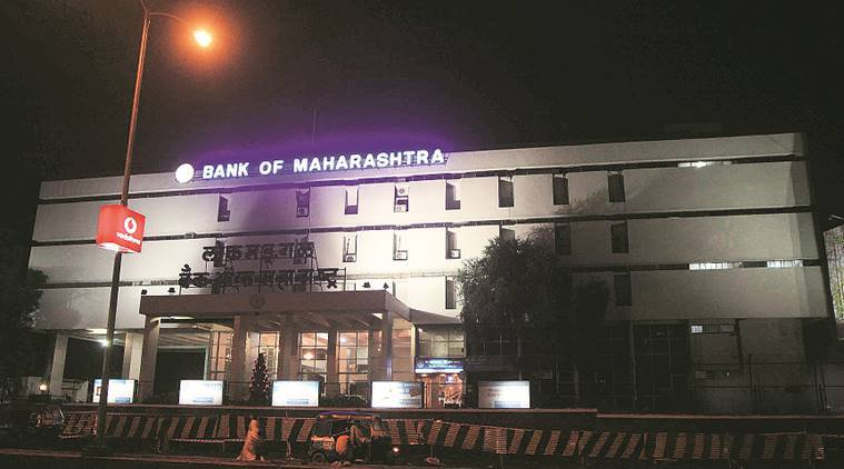 Bank of maharashtra, p;une police, pune news, bank officials arrested, Indian express