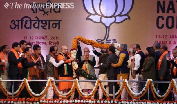 BJP sets the tone for 2019 Lok Sabha election with its two-day national council meet