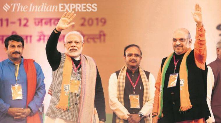 bjp national council meeting, bjp national executive meeting, bjp meeting, ramlila maidan, lok sabha elections, lok sabha elections 2019, narendra modi, pm modi, amit shah