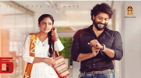 bluff master leaked by tamilrockers