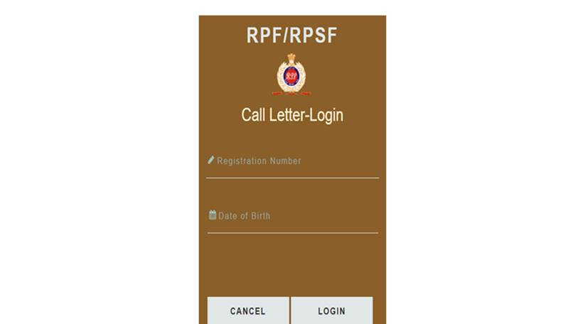 CRPF call letter, crpf exam admit card, crpf group c admit card, crpf group d admit card, crpf call letter donwload, CRPF admit card direct link, how to check, official website, CRPF SI admit card, crpf constable job, employment news sarkari naukri, sarkari naukri result, sarkari result, latest rmployment notification, RRB notification, RRB job update, RRB admit card update, railway recruitment board, railway police job,