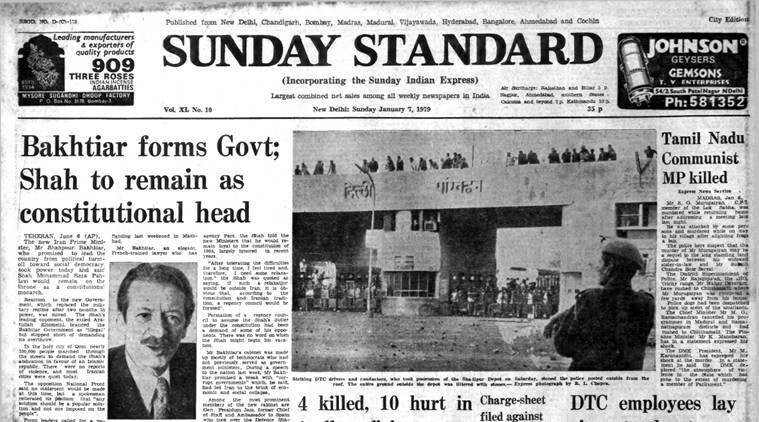 Forty Years Ago: January 7, 1979