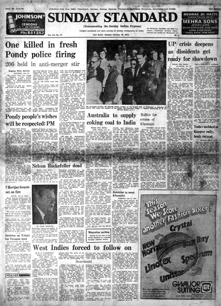 Ram Naresh Yadav, G D Tapase , Express archives, Up crisis 1979, Iran Shahpour Bakhtiar, Ayatullah Khomeini, Kapil Dev, Karsan Ghavri, Indian express front page, forty years ago, indian express