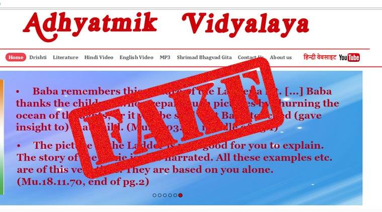 FAKE university india, fake universities list, ugc.ac.in, ugc fake university list, ugc new fake university list, IISc