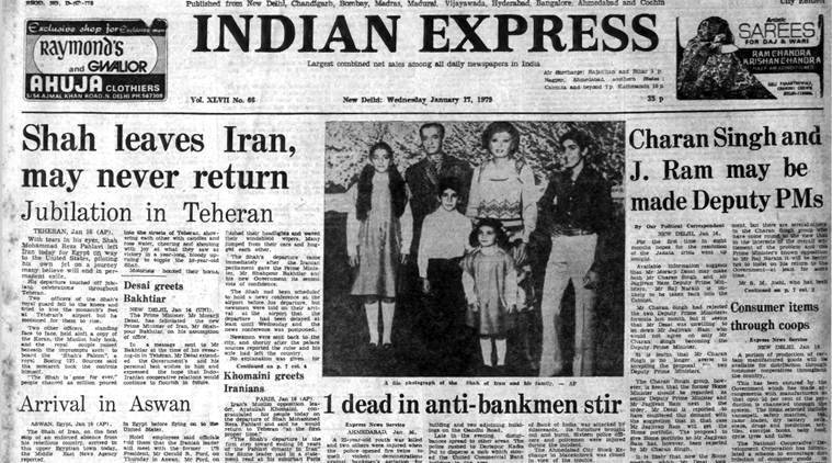 Forty Years Ago, January 17, 1979: Shah Leaves Iran