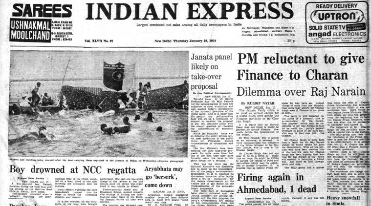 The Indian Express' front page on January 18, 1979