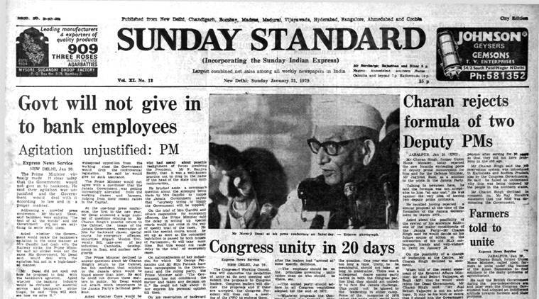 Forty years ago, January 21, 1979: No double take