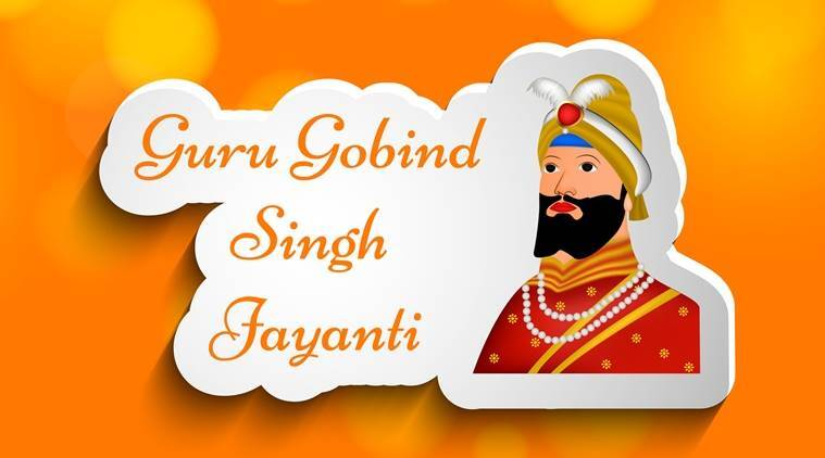 guru gobind singh, guru gobind singh, guru gobind singh quotes, guru gobind singh jayanti, guru gobind singh jayanti 2019, guru gobind singh thought, guru gobind singh wishes, guru gobind singh, happy guru gobind singh, happy guru gobind singh jayanti, guru gobind singh speech, guru gobind singh sms, guru gobind singh wishes, guru gobind singh jayanti wishes, guru gobind singh inspirational quotes, indian express, indian express news