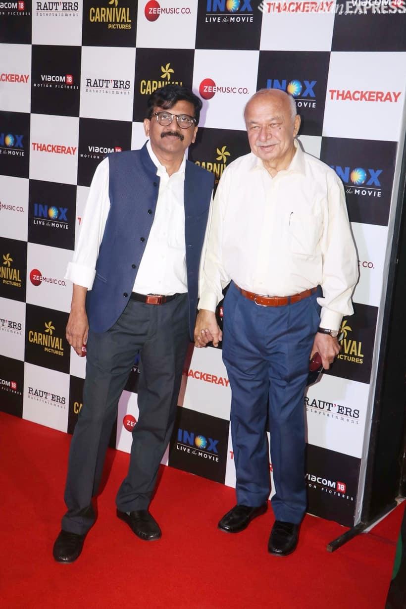 sanjay raut at thackeray biopic screening