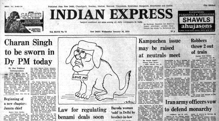 indian express archives, indian express old editions, indian express archive news, charan singh, iran, india news,