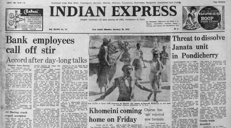 indian express archives, indian express old newspaper edition, indian express forty years ago, Ayatullah Khomeini, indian express editorials, indian express