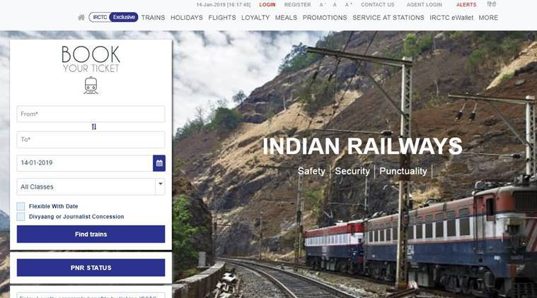 QnA VBage IRCTC account update online: How to change registered mobile number, email id on IRCTC website