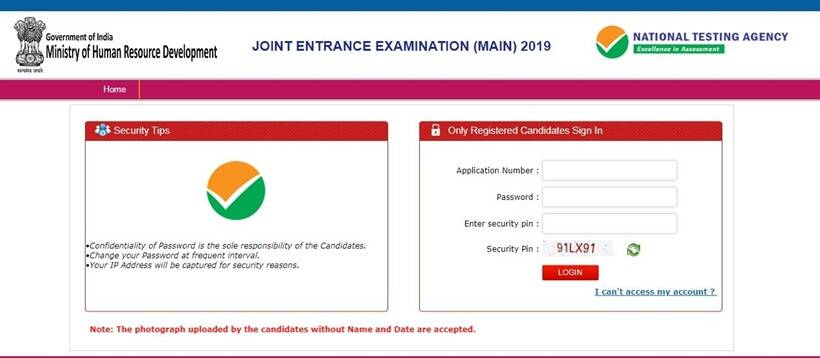 jee main answer key, jee main 2019 answer key, jee main answer key 2019, jee main, jee main 2019, jeemain.nic.in, jee main analysis, jee cut off, jee main exam, jee exam analysis
