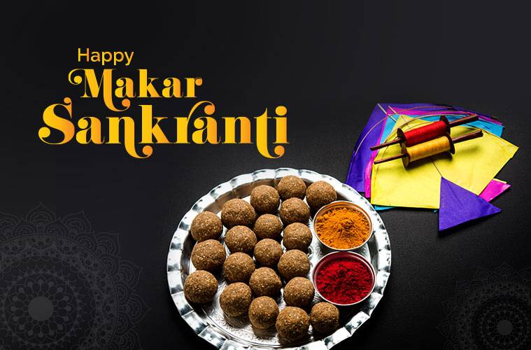 happy makar sankranti, happy makar sankranti 2019, makar sankranti, makar sankranti 2019, happy makar sankranti images, happy makar sankranti images 2019, happy makar sankranti 2019 status, happy makar sankranti wishes images, makar sankranti images, makar sankranti wishes images, makar sankranti quotes, happy makar sankranti quotes, happy makar sankranti wishes quotes, happy makar sankranti wallpaper, happy makar sankranti video, happy makar sankranti pics, happy makar sankranti photos, happy makar sankranti messages, happy makar sankranti sms, happy makar sankranti wishes sms, happy makar sankranti wishes messages, happy makar sankranti status video, happy makar sankranti wishes status, makar sankranti wishes