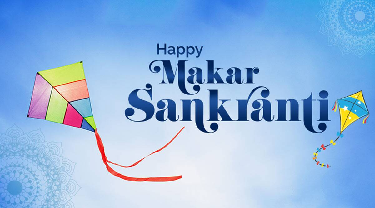 happy makar sankranti 2019 quotes wishes images wallpapers sms messages photos pics lifestyle news the indian express happy makar sankranti 2019 quotes