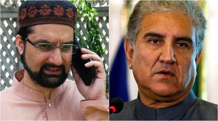 Pakistan rejects India's objections to Qureshi-Mirwaiz telephonic conversation