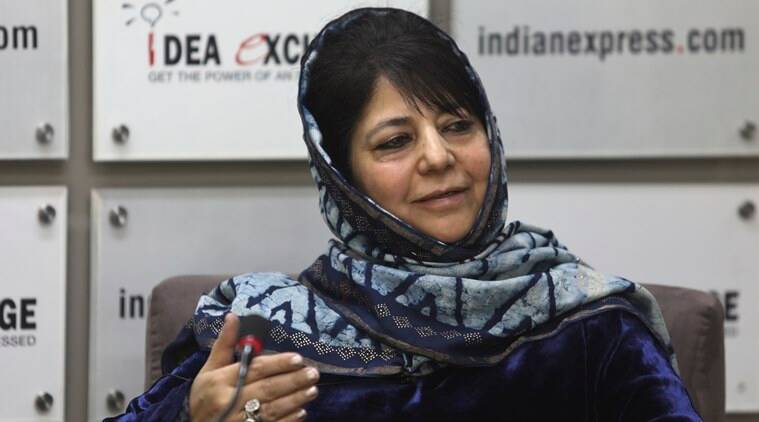 Former Jammu and Kashmir chief minister Mehbooba Mufti.