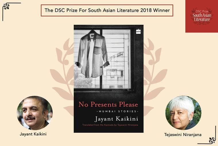 Dark horse Kannada writer Jayant Kaikini awarded DSC Prize for 'No Presents Please'
