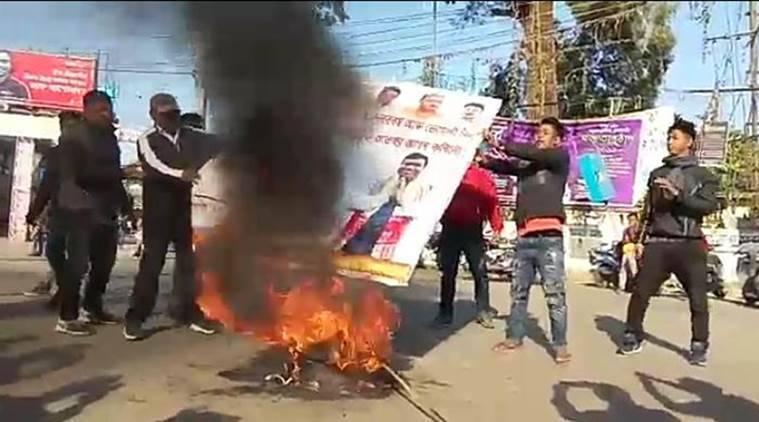 Assam bandh Highlights: Citizenship Amendment Bill passed in