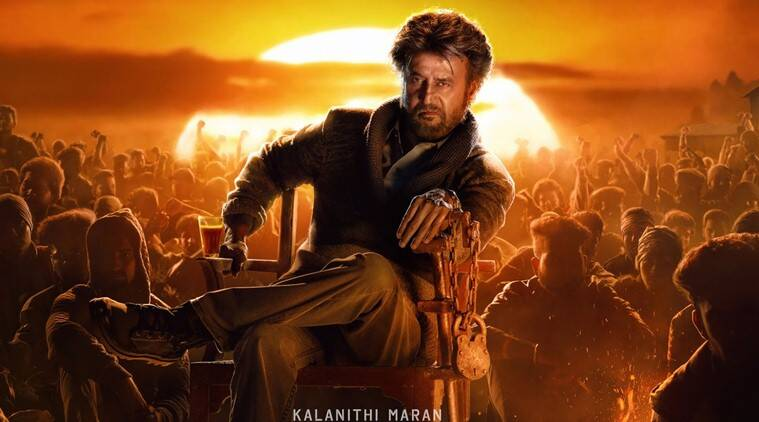 Petta box office collection Day 3 Rajinikanth