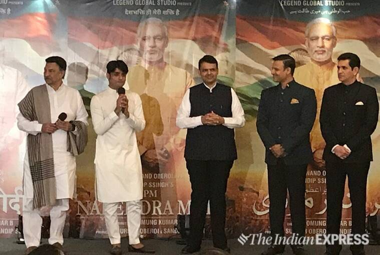 pm narendra modi film poster launch event