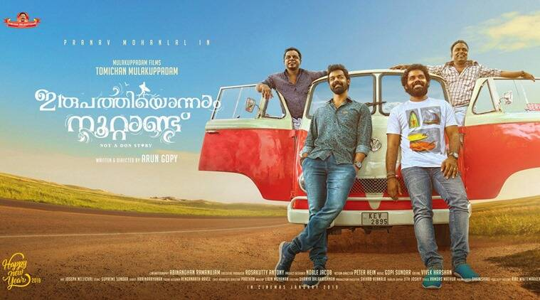 Irupathiyonnaam Noottaandu review