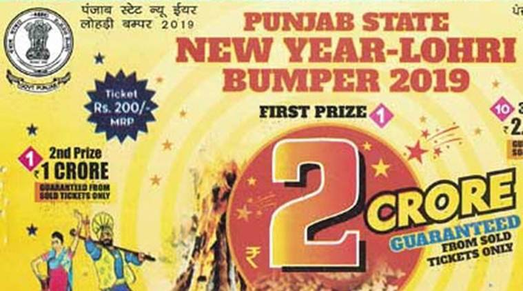 Punjab Lohri Bumper Lottery Result 2019 today: Winners to be announced soon