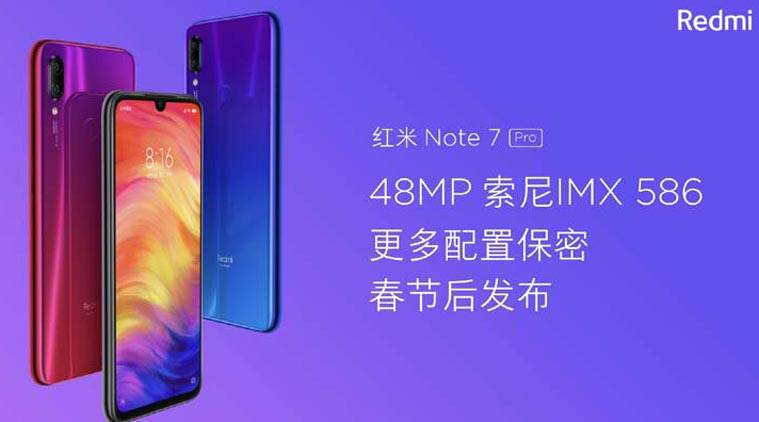 Redmi Note 7, Redmi Note 7 Pro, Redmi Note 7 Pro specs, Redmi Note 7 launch date, Redmi Note 7 features, Redmi Note 7 Pro India launch, Redmi Note 7 India price, Redmi Note 7 Pro specifications, Redmi Note 7 Pro features