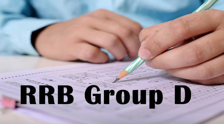 RRB Group D answer key 2018, Railway Recruitment Board, RRB, RRB Group D answer key,