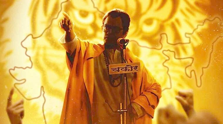 Tamilrockers 2019 Thackeray Full Movie Leaked Online To Download By
