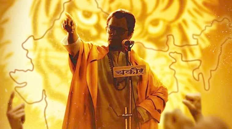 Madras Rocker 2019 Download: Tamilrockers 2019: Thackeray Full Movie Leaked Online To