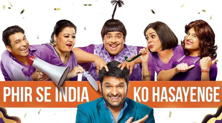 Most watched Indian television shows: The Kapil Sharma Show opens