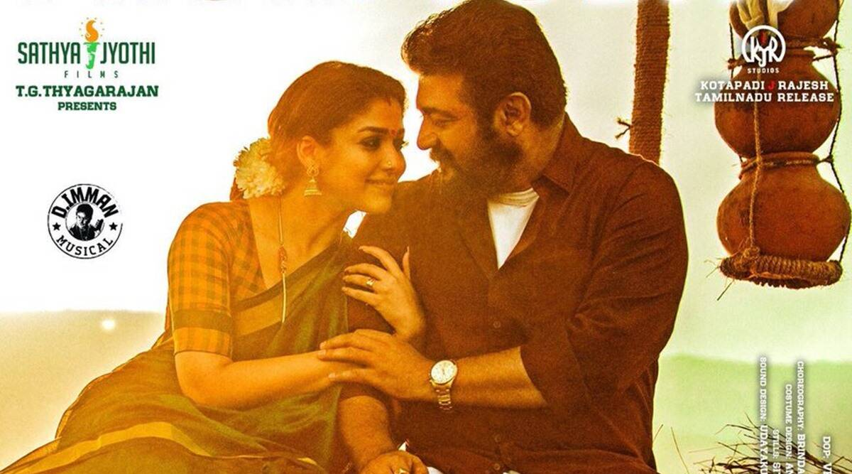 View Viswasam Nayanthara Hd Wallpapers