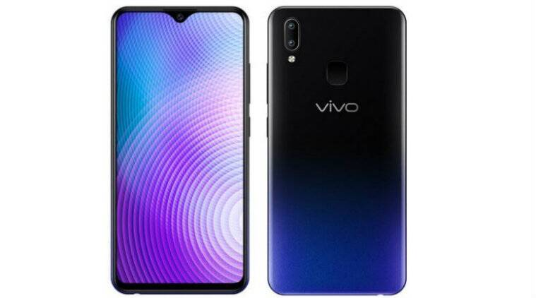 Vivo, Vivo Y91, Vivo Y91 price, Vivo Y91 price in India, Vivo Y91 specs, Vivo Y91 specifications, Vivo Y91 launched, Vivo Y91 launched in India, Vivo Y91 where to buy