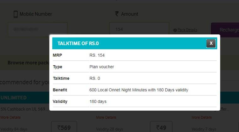 Vodafone, Vodafone Rs 154, Vodafone Rs 154 prepaid, Vodafone unlimited calling, Vodafone recharge offers, Vodafone prepaid recharges, Vodafone recharge new, Vodafone unlimited night calling, Vodafone calling offer