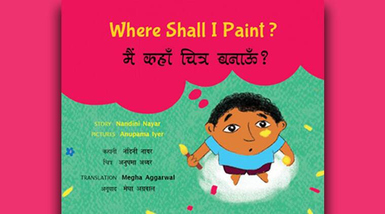 world hindi day books children