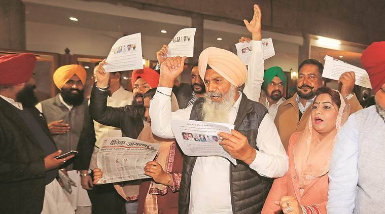 Punjab: Aap Walks Out Over Tardy Probe In Maur Blast Case