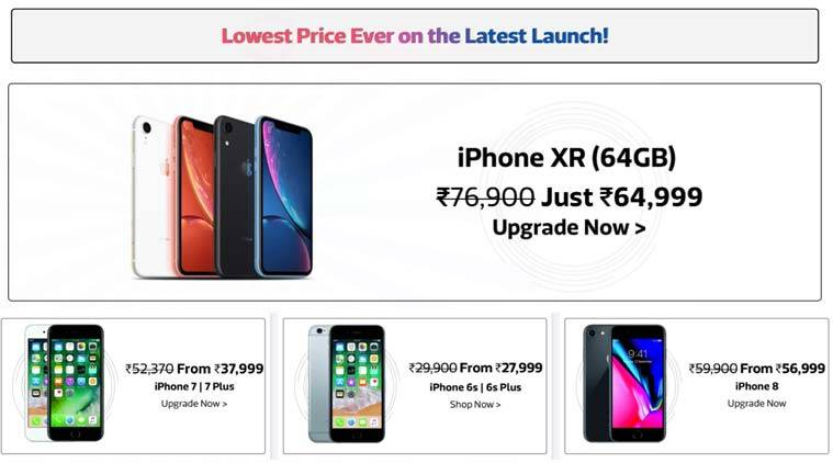 Apple, Apple iPhone XR, Flipkart, Flipkart Mobiles Bonanza sale, Flipkart Mobiles Bonanza sale 2019, Flipkart Mobiles Bonanza sale 2019 Date, Flipkart Mobiles Bonanza sale Offers, Flipkart Mobiles Bonanza sale Deals, Flipkart Mobiles Bonanza sale Offers 2019, flipkart bonanza sale, flipkart bonanza sale 2019, flipkart bonanza sale date 2019, flipkart bonanza sale 2019 date, flipkart bonanza sale deals, flipkart bonanza sale february 2019, flipkart sale, flipkart sale 2019 flipkart sale offers, flipkart sale 2019 offers, Apple iPhone XR, iPhone SE, iPhone X, Flipkart, Apple iPhone XR, Flipkart Sale, iPhone SE Flipkart Sale, iPhone X Flipkart Sale