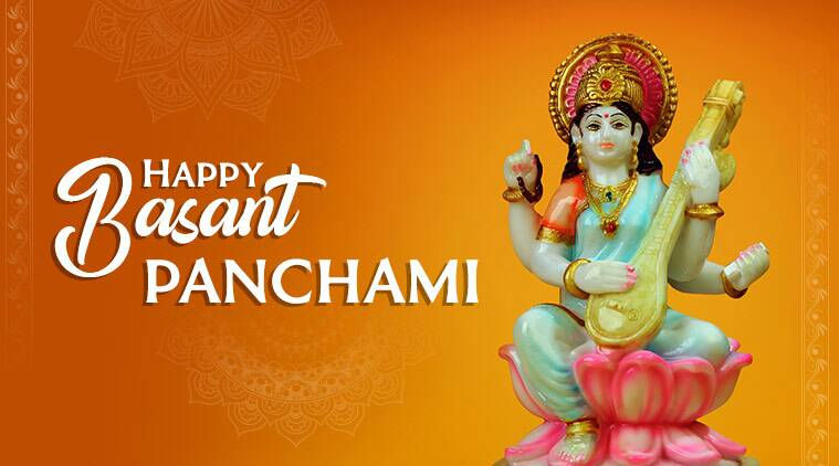 Happy Basant Panchami 2019 Wishes Images, Quotes, Status, Wallpapers
