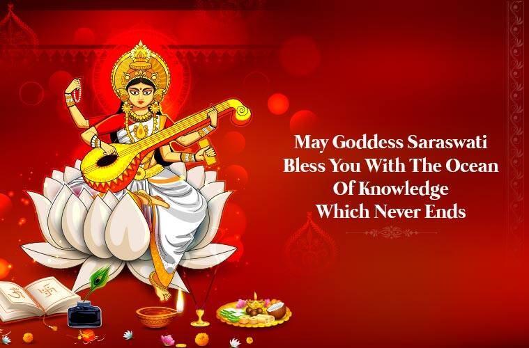 happy basant panchami, happy basant panchami 2019, happy vasant panchami