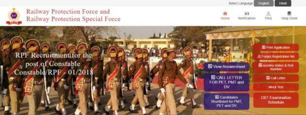 up police answer key, up police constable answer key, upppbpb.gov.in, up constable answer key 2019, upprpb answer key, up constable answer key, up constable answer key, latest up police recruitment notification
