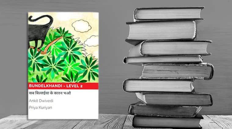 children books international mother language day