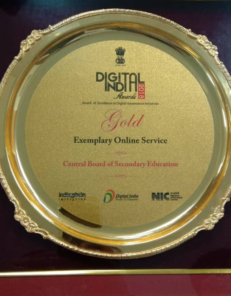 CBSE, Central Board of Secondary Education, Digital India Award, Exemplary Online Service, CBSE Digital India Award